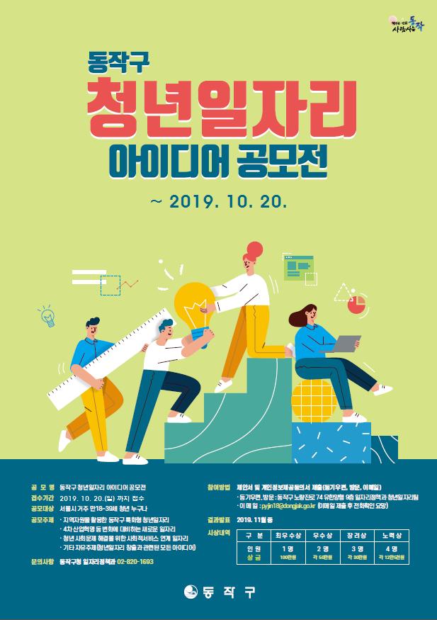 포스터(기간연장).png